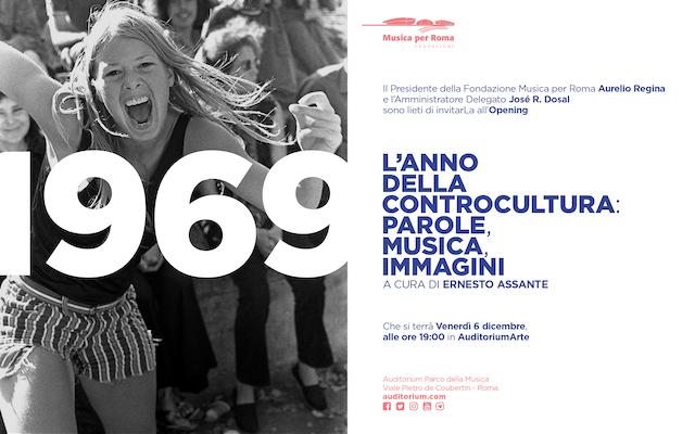 invito-19691